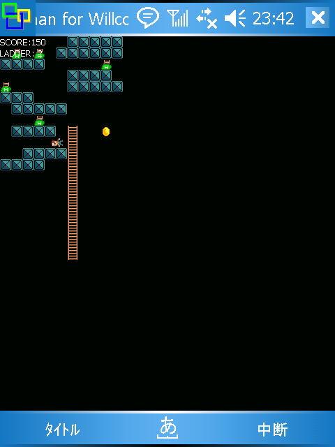 gioco samsung z560